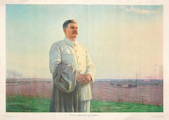 Ф.С.Шуприн